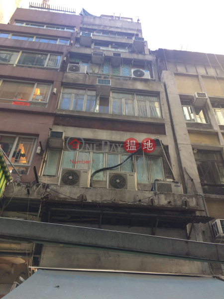 2 Li Yuen Street East (2 Li Yuen Street East) Central 搵地(OneDay)(1)