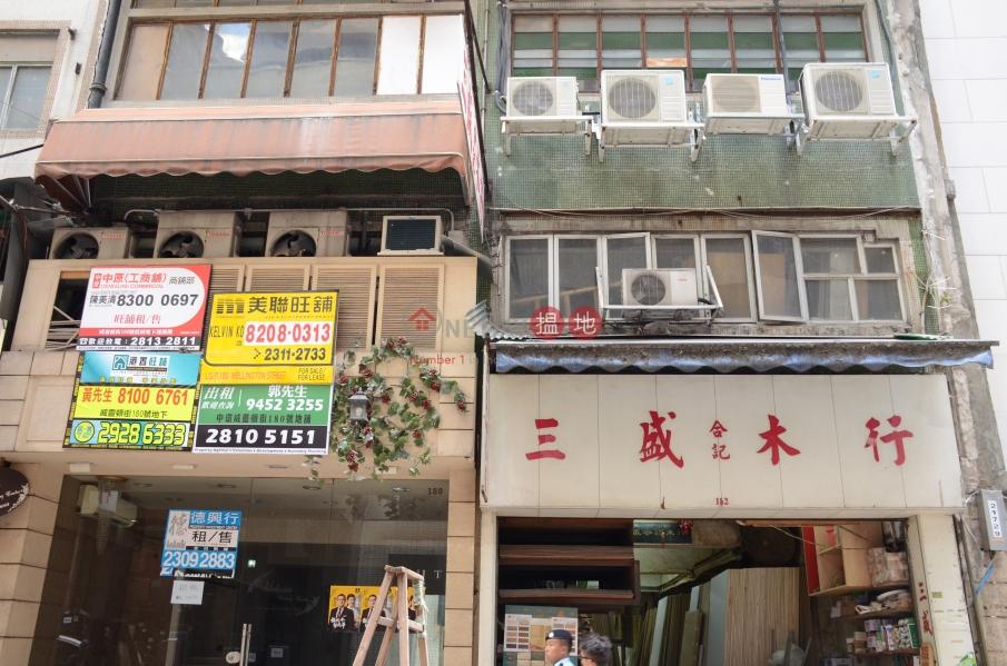 180-182 Wellington Street (180-182 Wellington Street) Soho|搵地(OneDay)(1)