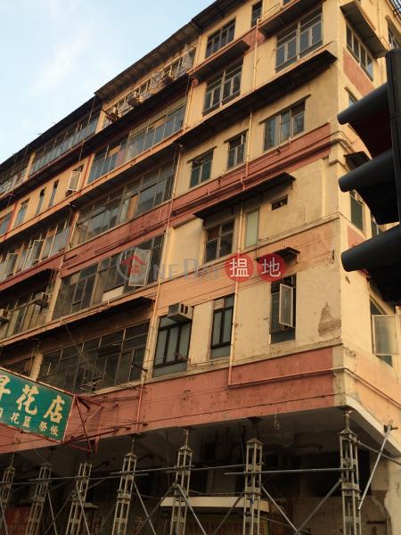 2 Gillies Avenue South (2 Gillies Avenue South) Hung Hom|搵地(OneDay)(1)