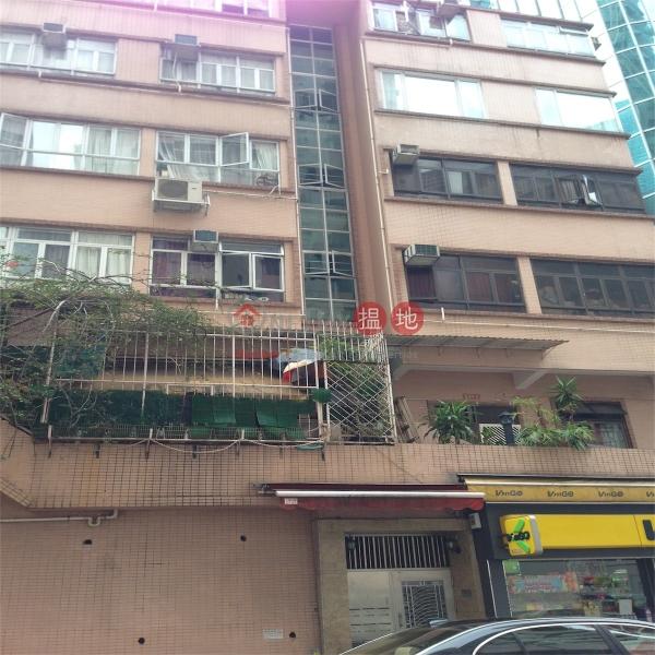 鳳輝臺 1 號 (1 Fung Fai Terrace) 跑馬地|搵地(OneDay)(3)