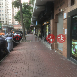 Whampoa Estate - Ho Wing Building|黃埔新邨 - 可榮樓