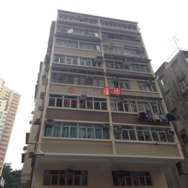 西施樓 (Sai See Mansion) 銅鑼灣 搵地(OneDay)(3)