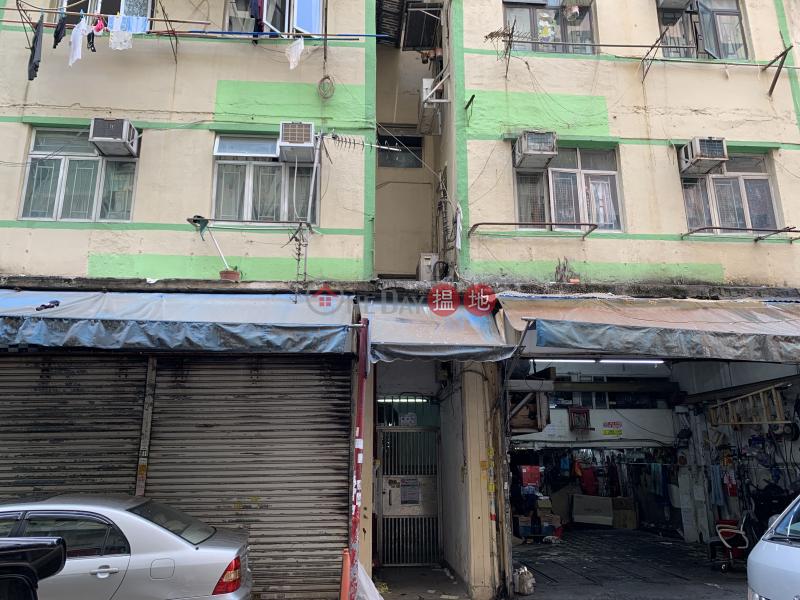 鶴齡街15號 (15 HOK LING STREET) 土瓜灣|搵地(OneDay)(1)