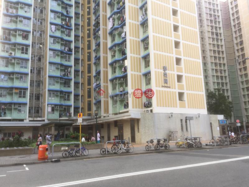 彩明苑J座彩榮閣 (Choi Wing House (Block J),Choi Ming Court) 將軍澳|搵地(OneDay)(2)