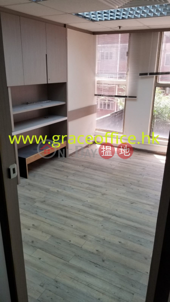 Winner Commercial Building Low | Office / Commercial Property Rental Listings, HK$ 37,500/ month