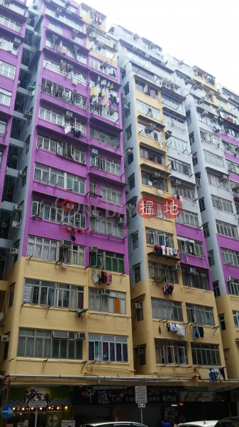 Chung Hing Building (Chung Hing Building) Tai Kok Tsui|搵地(OneDay)(5)