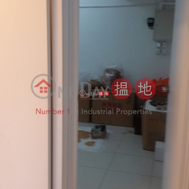得利工業中心 屯門得利工業中心(Tak Lee Industrial Centre)出租樓盤 (johnn-05689)_0