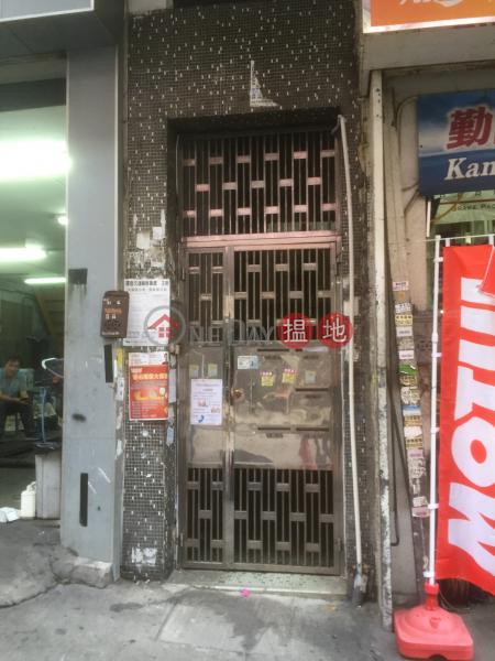 銀鳳街50號 (50 Ngan Fung Street) 慈雲山|搵地(OneDay)(2)