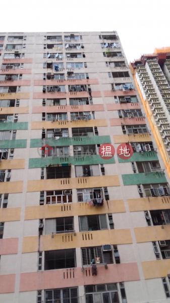 Pak Tin Estate Block 9 (Pak Tin Estate Block 9) Shek Kip Mei|搵地(OneDay)(3)