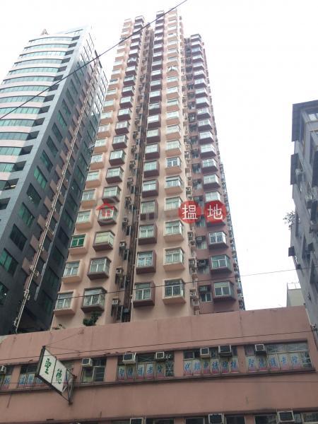 寶福大廈 (Po Fuk Building) 筲箕灣|搵地(OneDay)(1)