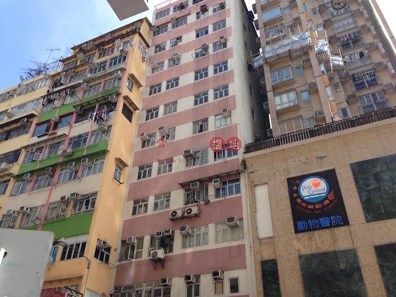 490-492 Shanghai Street (490-492 Shanghai Street) Mong Kok 搵地(OneDay)(2)