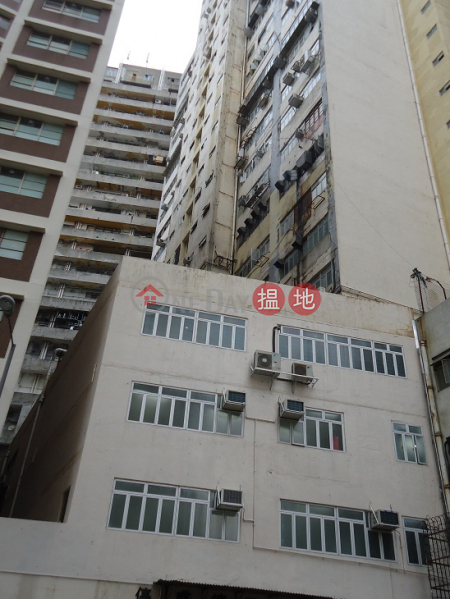 Sing Teck Factory Building, Sing Teck Industrial Building 盛德工業大廈 Rental Listings | Southern District (WST0029)