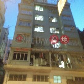10-12 Wai Fung Street|10-12 惠風街
