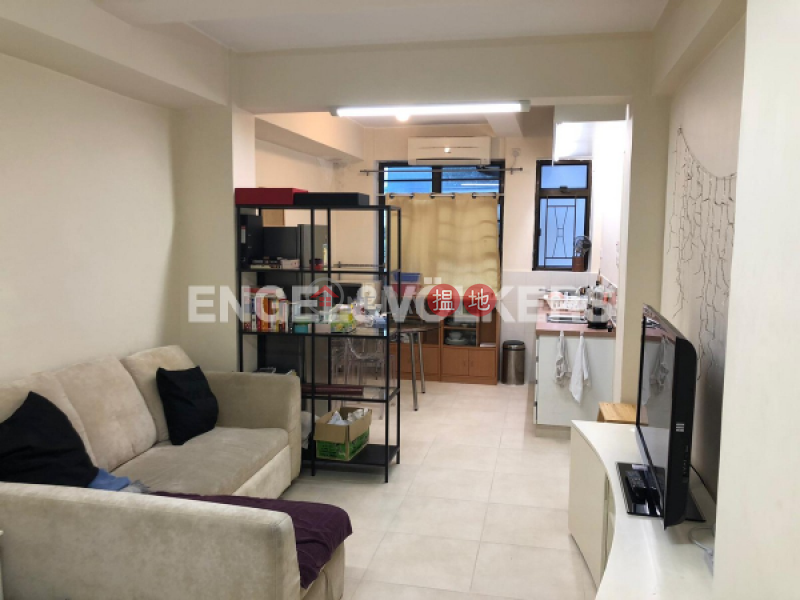 1 Bed Flat for Rent in Soho | 46-48 Gage Street | Central District | Hong Kong Rental HK$ 23,000/ month