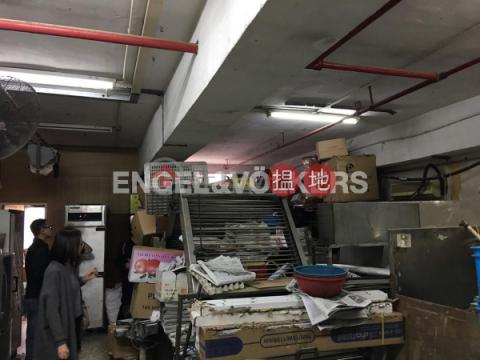 觀塘開放式筍盤出售|住宅單位|觀塘區開聯工業中心(Hoi Luen Industrial Centre)出售樓盤 (EVHK45109)_0