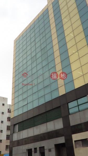 Fuk Shing Commercial Building (Fuk Shing Commercial Building) Fanling|搵地(OneDay)(2)