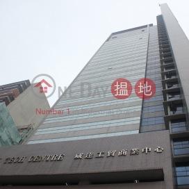 Well Tech Centre,San Po Kong, Kowloon