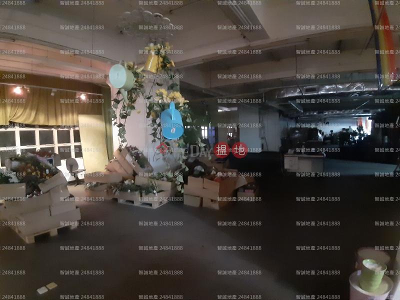 HK$ 3.47億|宏達工業中心|葵青|即電 60816199 趙生│mainly by Offer price