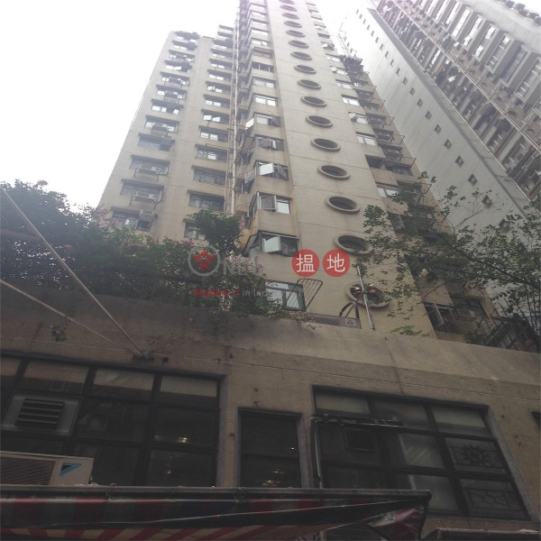 Avery House (Avery House) Wan Chai|搵地(OneDay)(4)