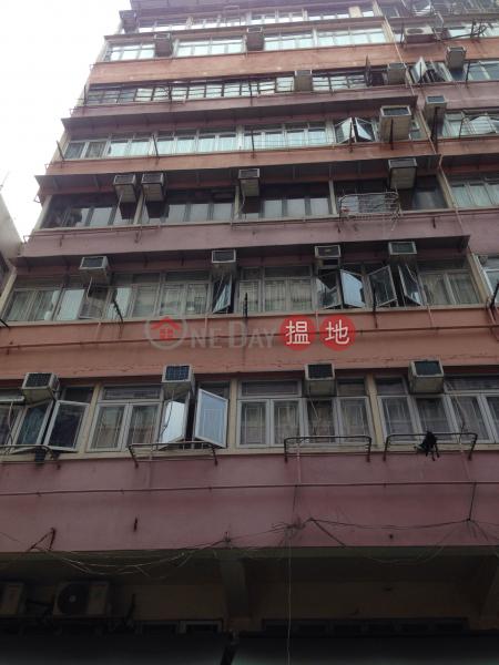 廣東道1005號 (1005 Canton Road) 旺角|搵地(OneDay)(2)