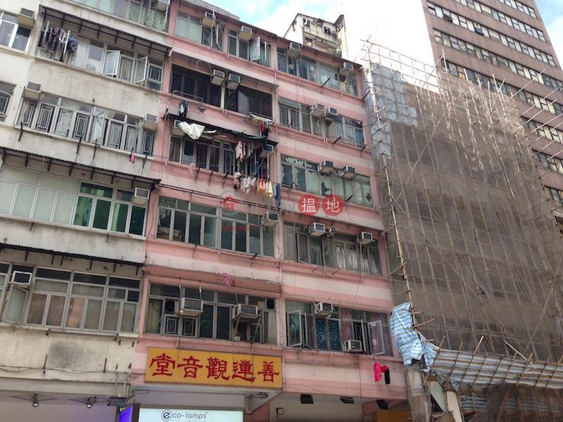 423-425 Shanghai Street (423-425 Shanghai Street) Mong Kok|搵地(OneDay)(2)
