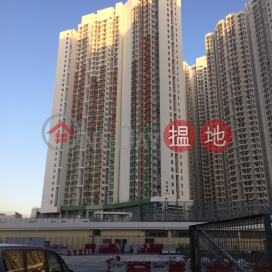 Ying Tung Estate - Ying Chui Estate,Tung Chung, Outlying Islands