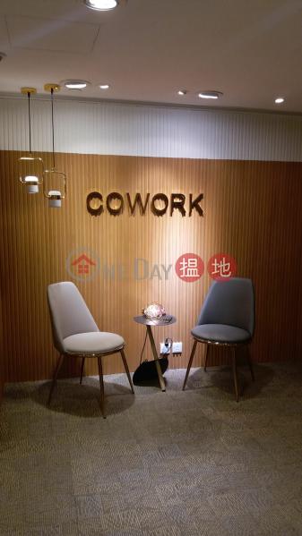 Co Work Mau I Hot Desk Monthly Pass 8 Hysan Avenue | Wan Chai District | Hong Kong | Rental, HK$ 2,000/ month