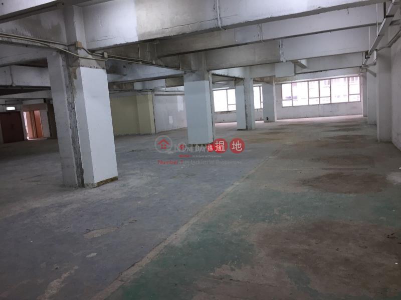 任合興工業大廈|葵青任合興工業大廈(Yam Hop Hing Industrial Building)出租樓盤 (ritay-05870)