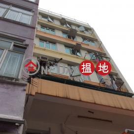 Chi Kam Court,Kowloon City, Kowloon