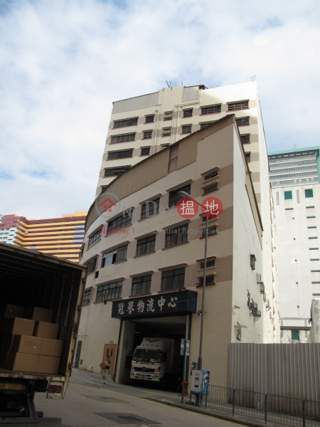 Wing Shing Industrial Building (Wing Shing Industrial Building) Kwai Fong|搵地(OneDay)(2)