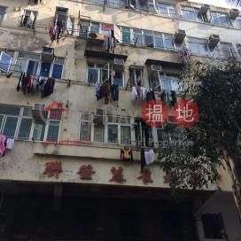 二陂坊9號,荃灣東, 新界