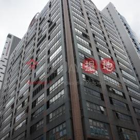 Kowloon Plaza |九龍廣場