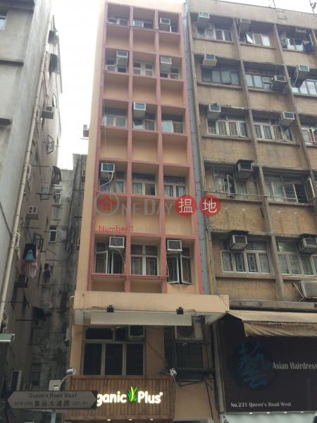 年興樓 (Lin Hing Building) 西營盤 搵地(OneDay)(1)