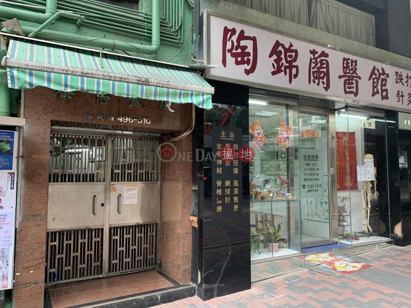 漆馬大廈 (Chat Ma Mansion) 土瓜灣|搵地(OneDay)(4)