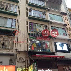 53 Hankow Road,Tsim Sha Tsui, Kowloon