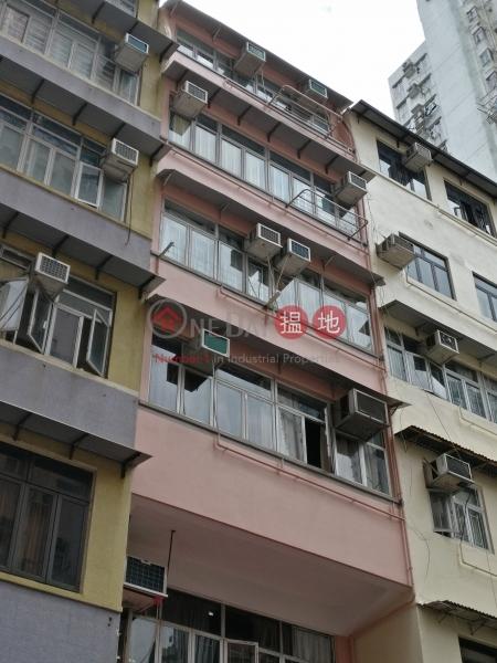 鴨脷洲大街28號 (28 Ap Lei Chau Main St) 鴨脷洲|搵地(OneDay)(2)