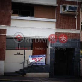 50 Blue Pool Road,Happy Valley, Hong Kong Island