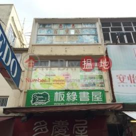 San Hong Street 64|新康街64號