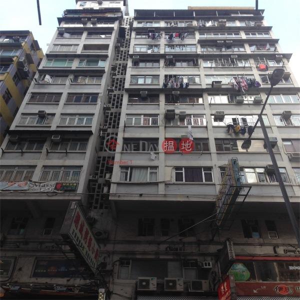 Hong Kong Building (Hong Kong Building) Wan Chai|搵地(OneDay)(4)