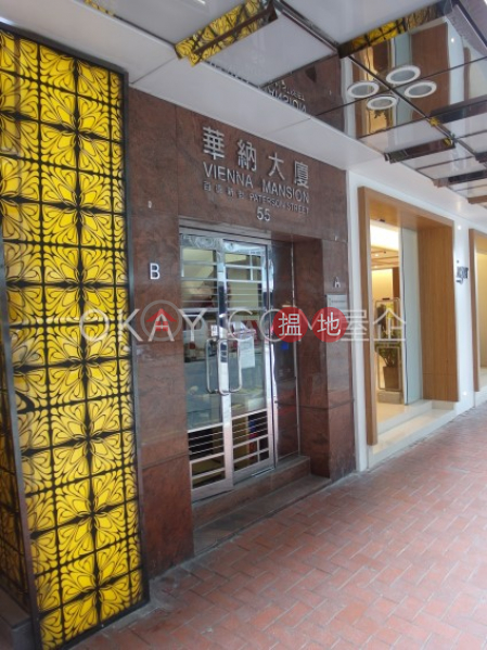 Vienna Mansion | Middle | Residential Rental Listings, HK$ 46,000/ month