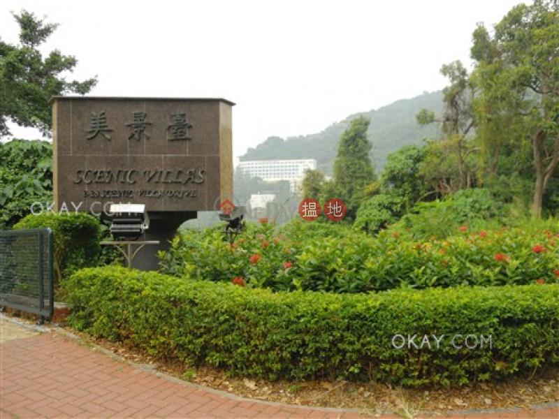 香港搵樓 租樓 二手盤 買樓  搵地   住宅出售樓盤-4房3廁,實用率高,極高層,連車位《美景臺出售單位》