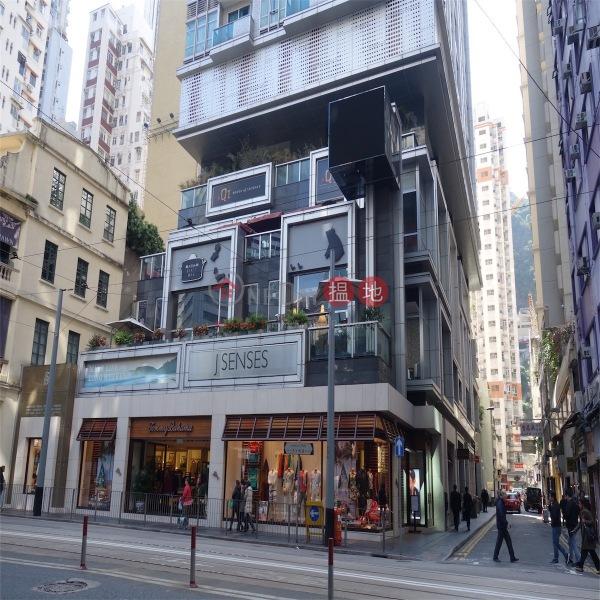 J Residence (J Residence) Wan Chai|搵地(OneDay)(5)