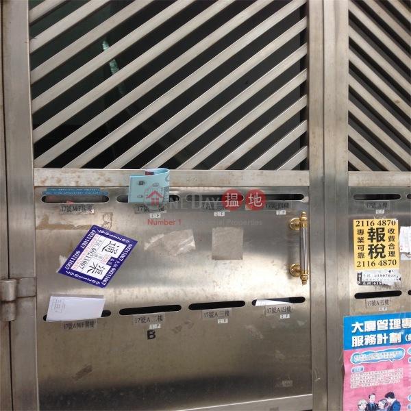 新村街17-17A號 (17-17A Sun Chun Street) 銅鑼灣|搵地(OneDay)(2)