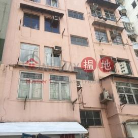 45 Water Street,Sai Ying Pun, Hong Kong Island
