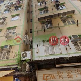 13 LUK MING STREET,To Kwa Wan, Kowloon