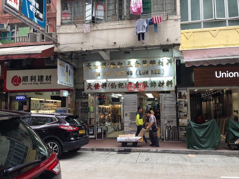 337 Portland Street (337 Portland Street) Mong Kok|搵地(OneDay)(1)