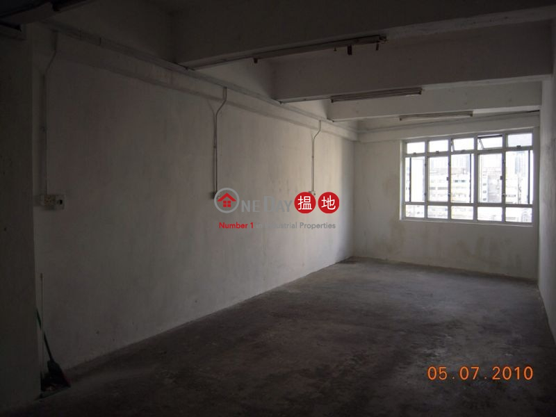 WING YIP IND BUILDING | 21 Wing Yip Street | Kwai Tsing District, Hong Kong Sales, HK$ 2.63M