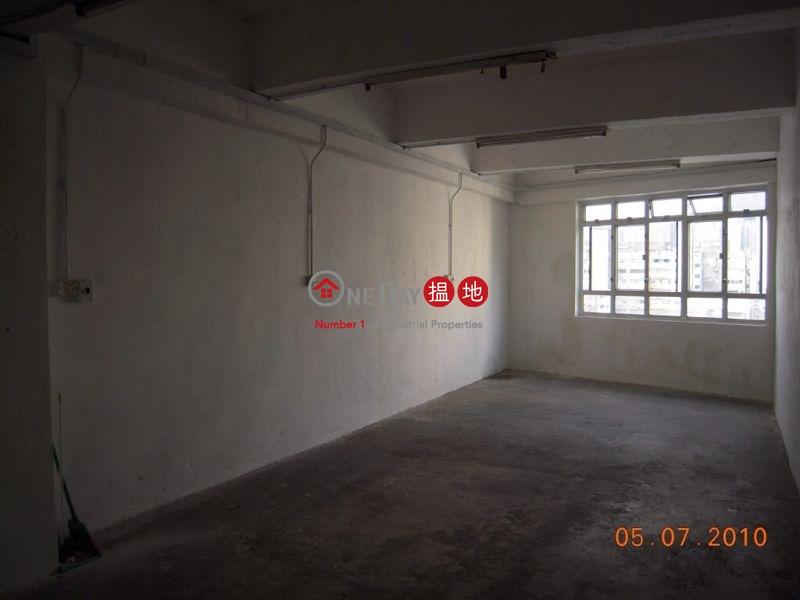 永業工業大廈21永業街 | 葵青-香港|出售-HK$ 263萬
