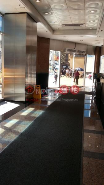 香港搵樓|租樓|二手盤|買樓| 搵地 | 寫字樓/工商樓盤-出售樓盤-利寶時中心