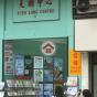 元朗中心 (Yuen Long Centre) 元朗壽富街51號|- 搵地(OneDay)(2)